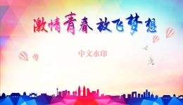 祥云平台招商加盟